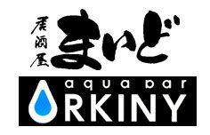 居酒屋まいど、aqua bar ORKINY