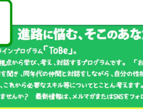 『KID'S DAY NEXT』シリーズ 第三弾 開催決定!!!
